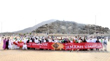 Jabal Rahmah