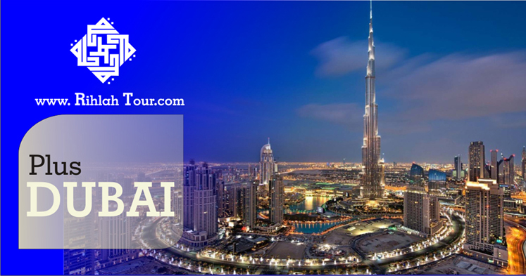 Khalifah-umroh-Tour-Dubai