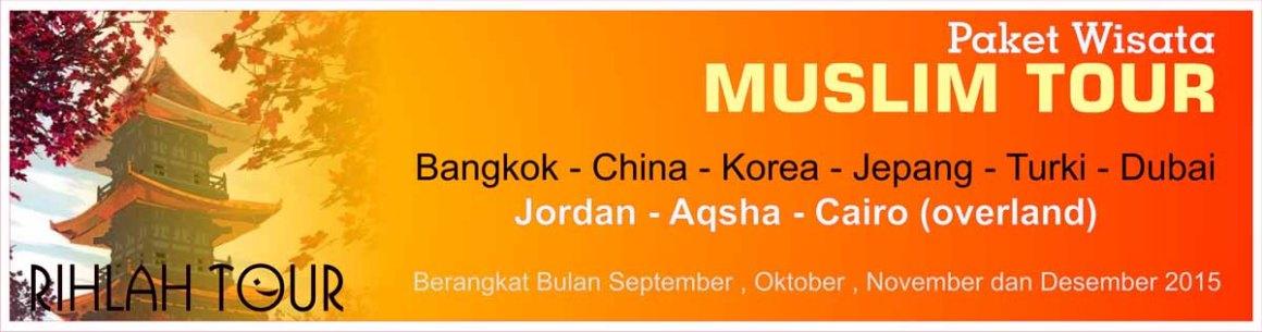 Muslim Tour Rihlah Banner