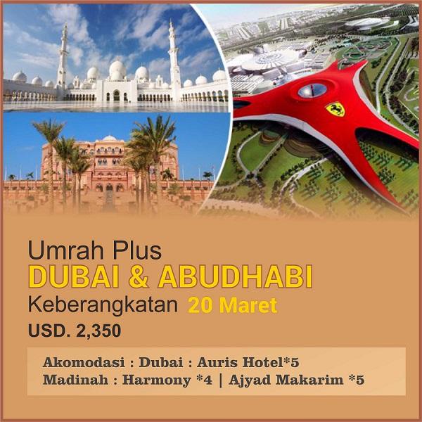 Dubai Umrah abudhabi 2018